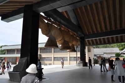 出雲、松江、足立美術館 111 (400x266).jpg