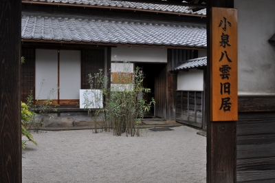 出雲大社 (23).jpg