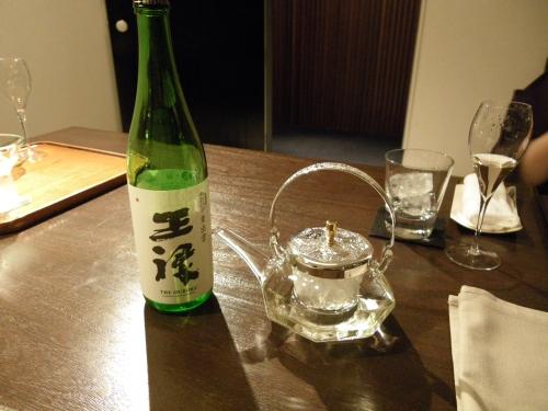 雅楽倶 109 (500x375)2-1 (10).jpg