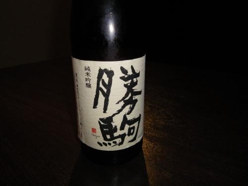 雅楽倶 109 (500x375)2-1 (16).jpg