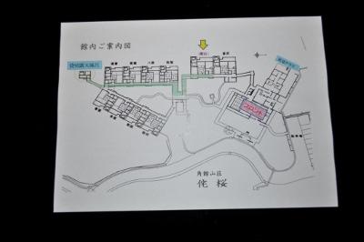 角館 1 (17).jpg
