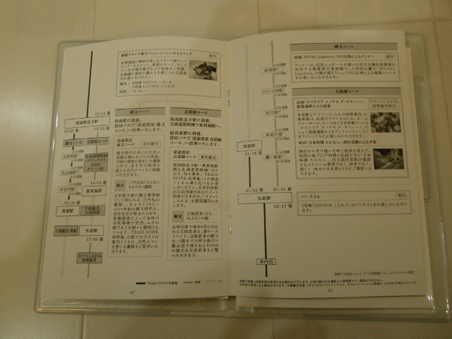 IMGP0022 (640x480).jpg